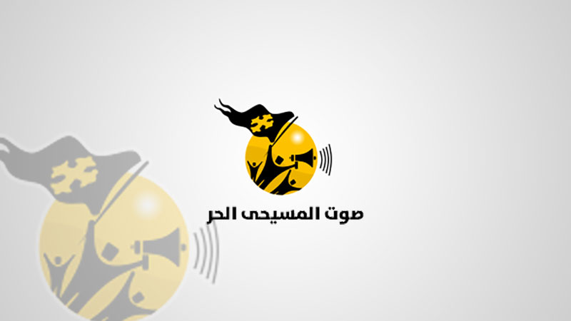 Pope Tawadros visits Greece